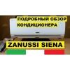 Zanussi ZACS-12 HS/N1